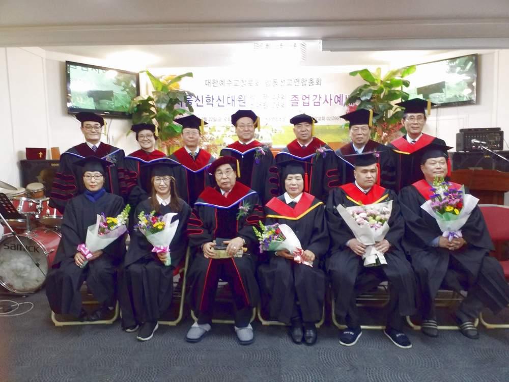 2019년 졸업0.JPG
